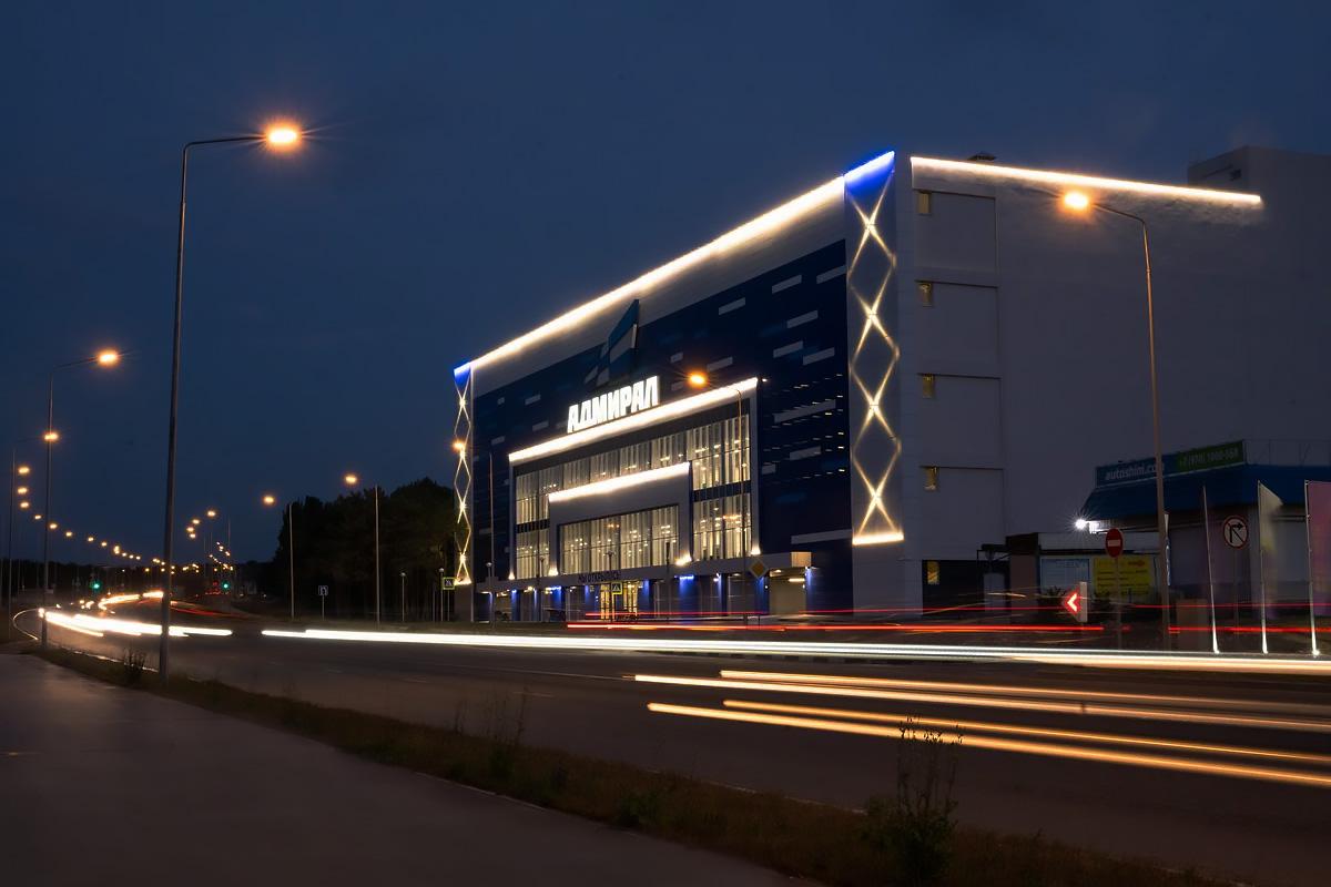 Брендбук Торгового Центра