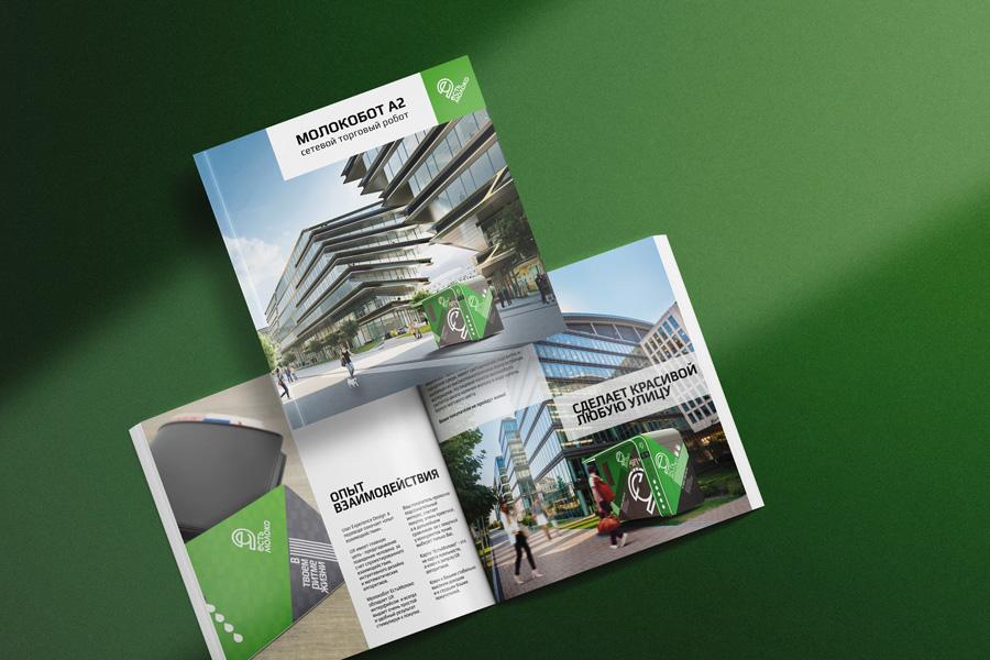 Дизайн брошюры и презентации ритейл оператора