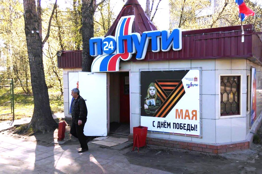 Логотип и фирменный стиль сети розничных магазинов